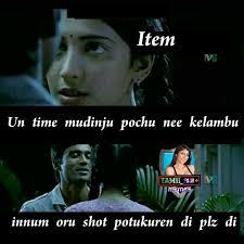 Tamil item whatsapp group links