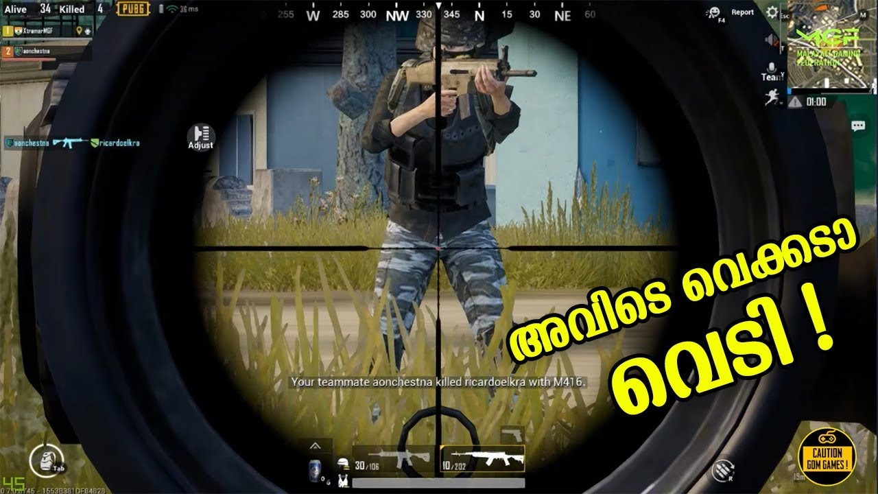 Pubg Malayalam whatsapp group link