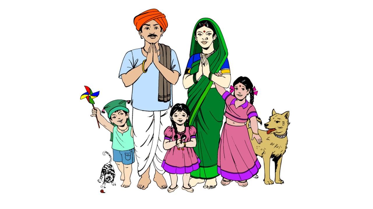 WhatsApp Group Names in Marathi