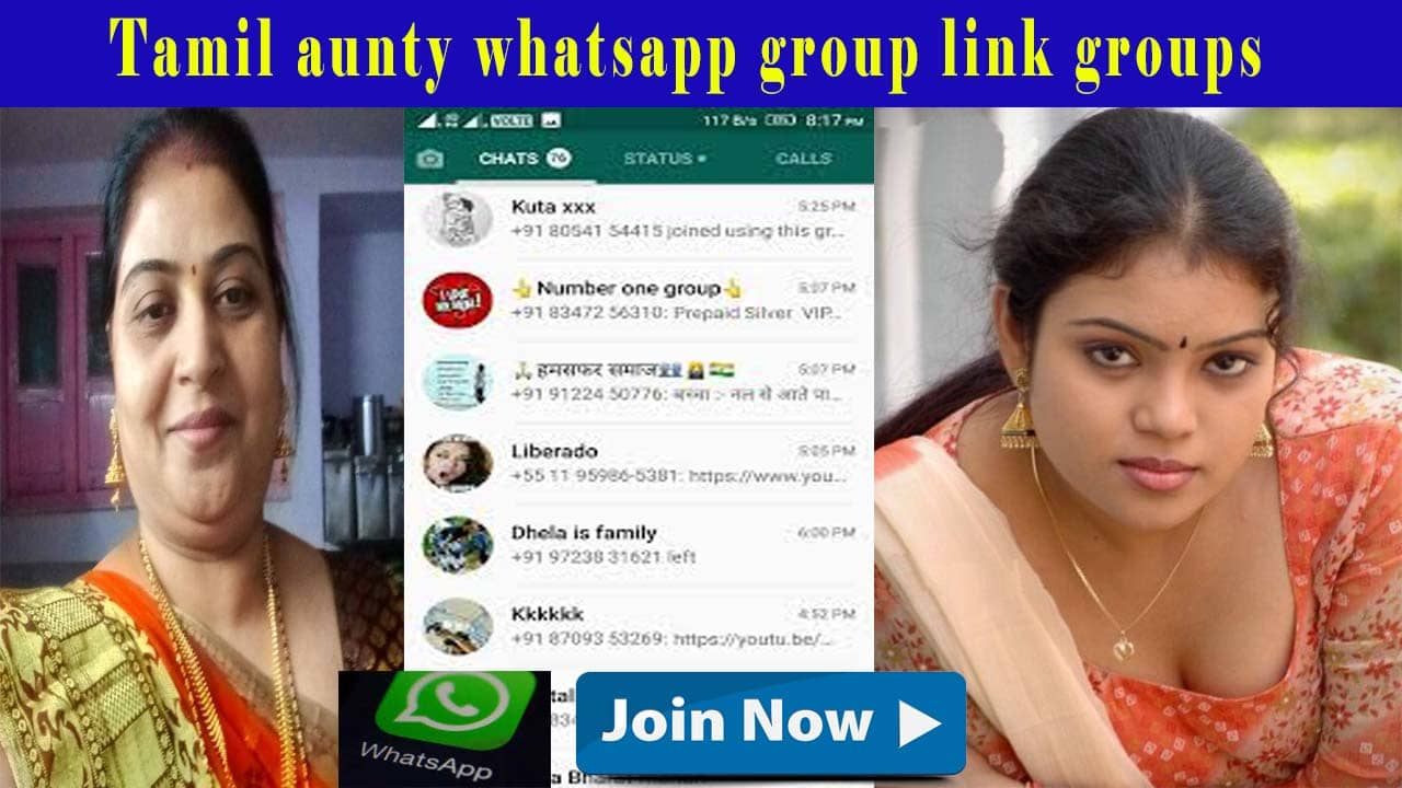 Housewife whatsapp group links
