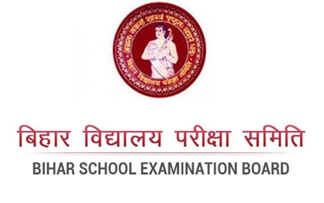 Bihar Board 12th WhatsApp Group Links