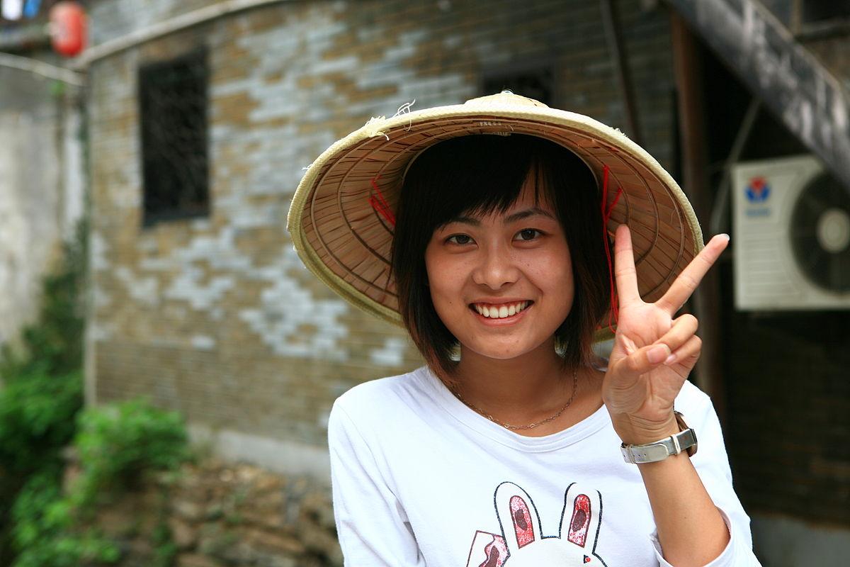 China Girl WhatsApp Group Link