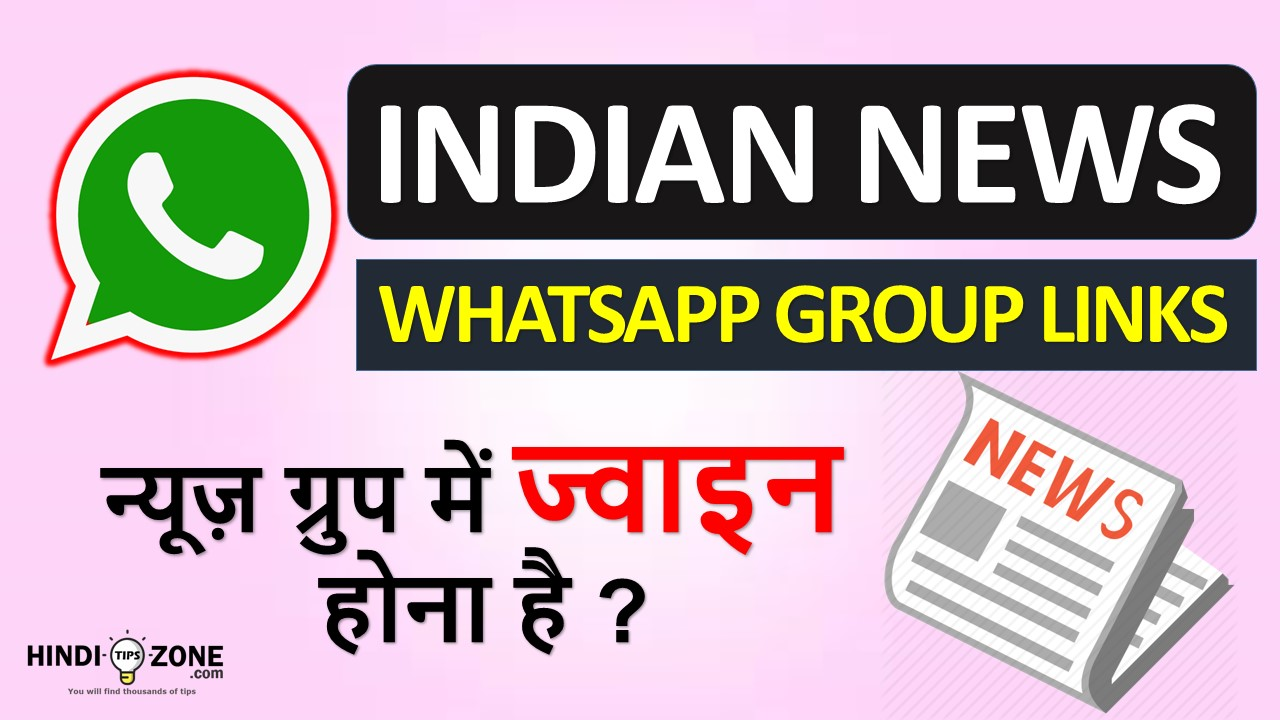 Zee News Whatsapp Group Links