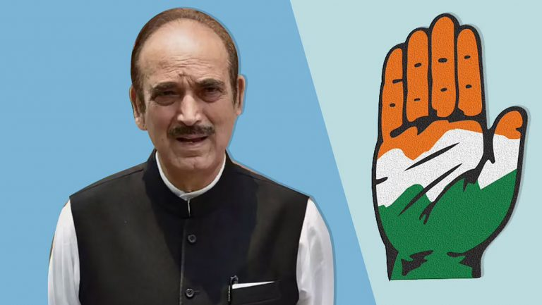 Congress Whatsapp Group Links