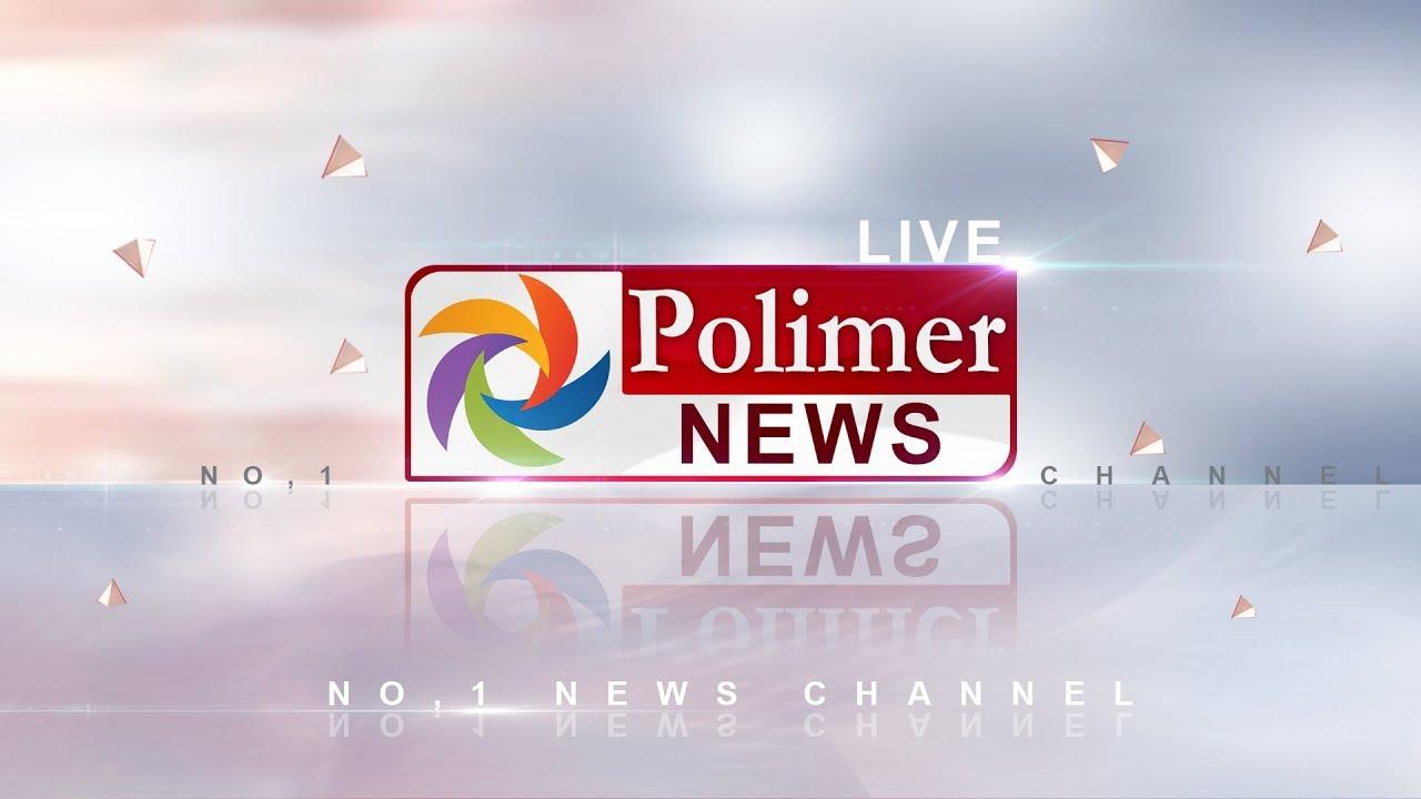 Polimer News WhatsApp Group Link