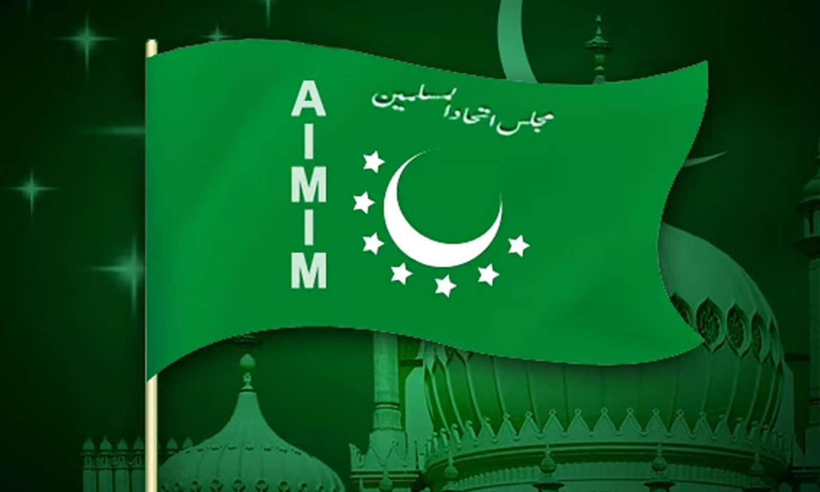 Aimim Whatsapp Group Link Join