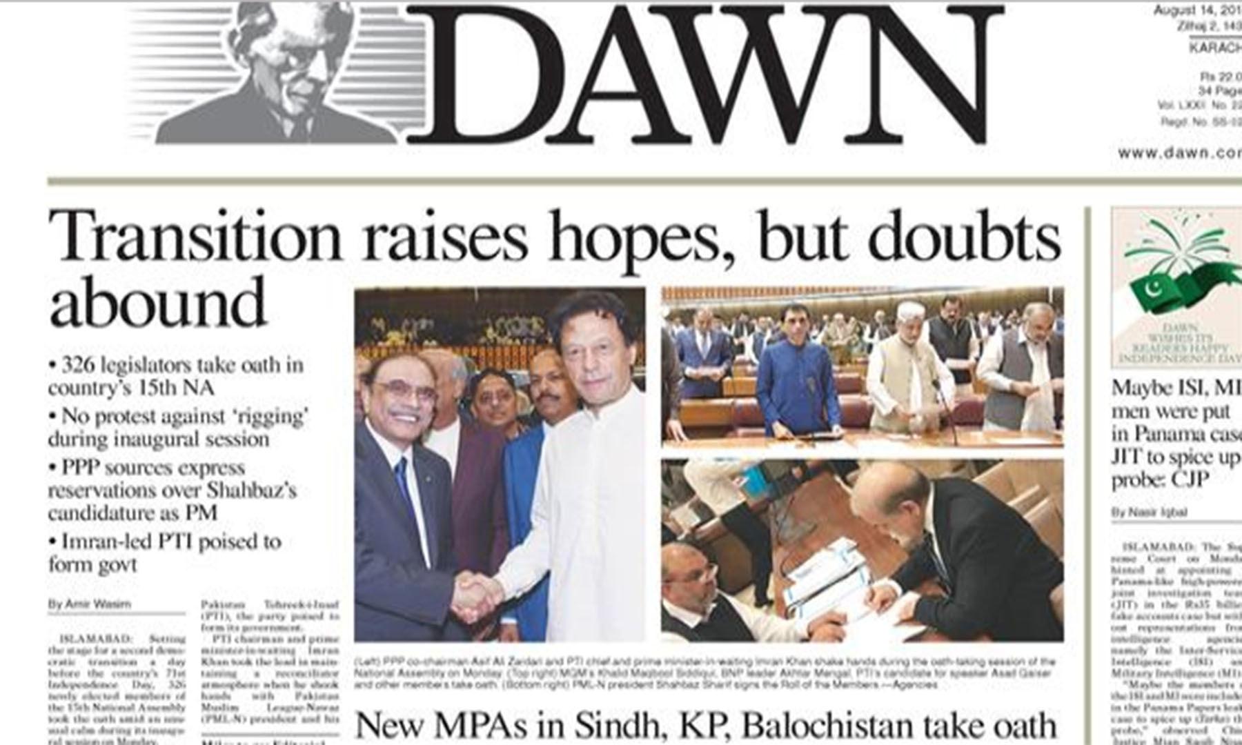 Dawn newspaper whatsapp group link