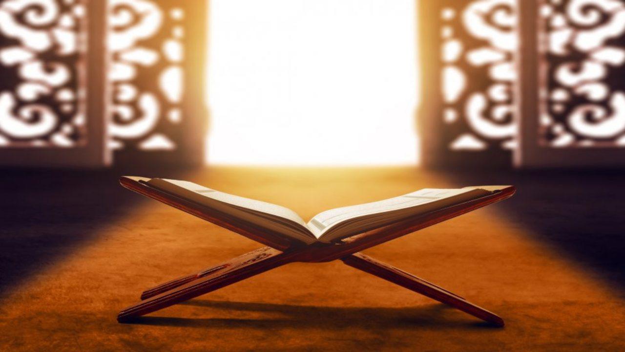 Quran WhatsApp Group Link