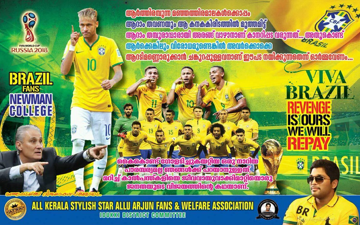 Kerala brazil football fans