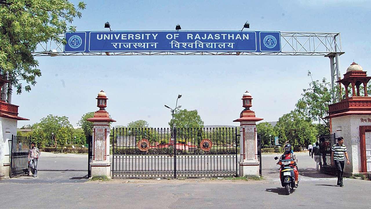 Rajasthan university whatsapp group link