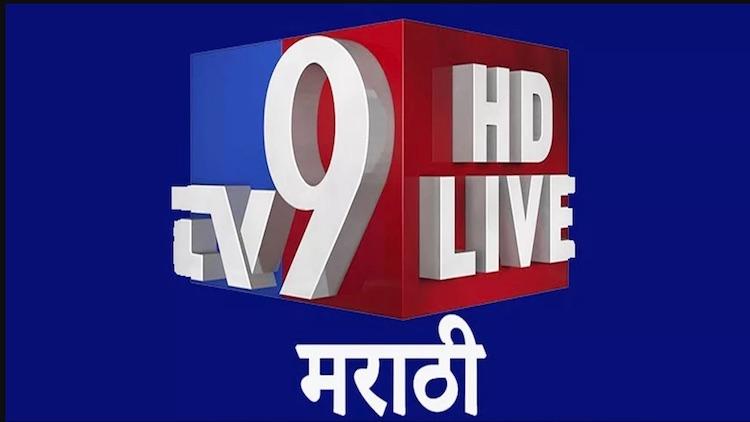 TV9 Marathi Whatsapp Group Links
