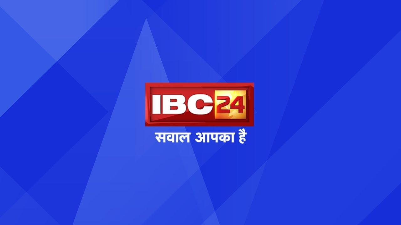 Ibc24 News WhatsApp Group Link