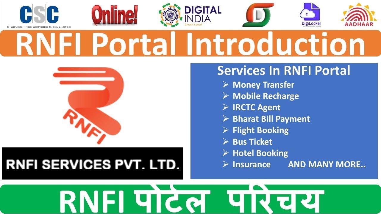 RNFI WhatsApp Group Link