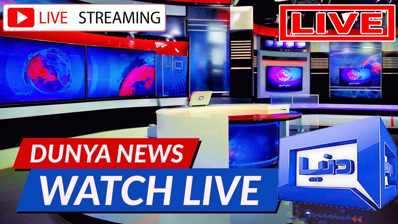 Dunya News Whatsapp Group Links