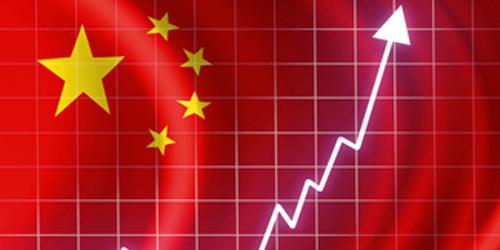 China Business Whatsapp Group Links