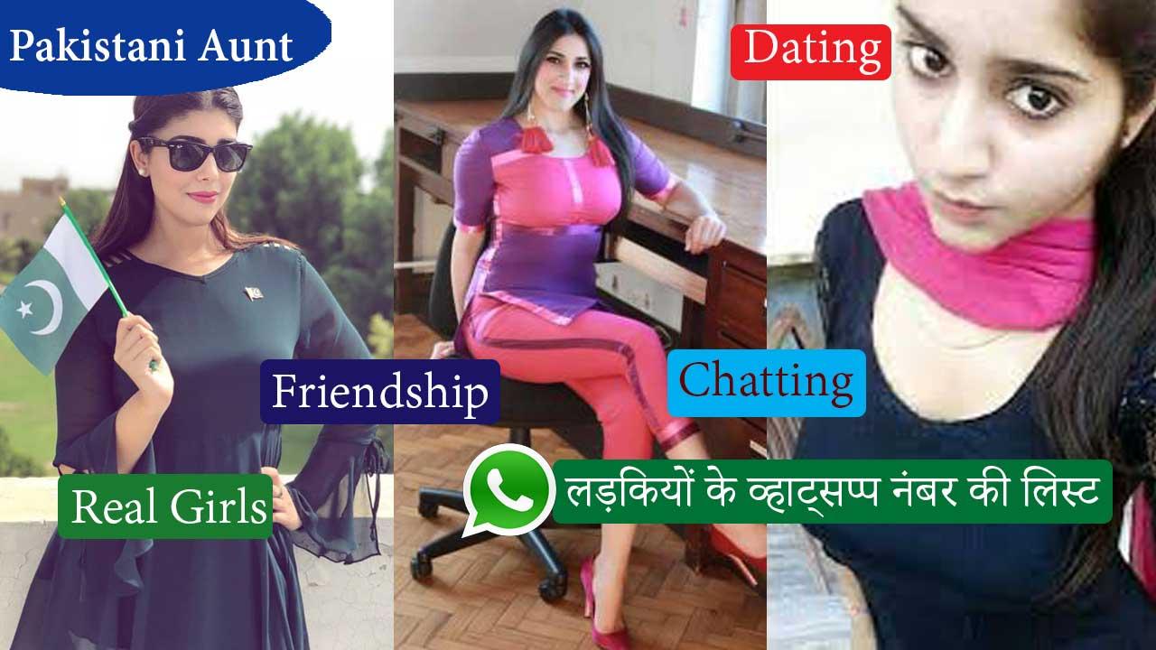 Pakistani dating whatsapp group link