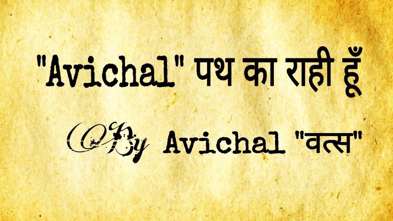 hindi poetry whatsapp group link