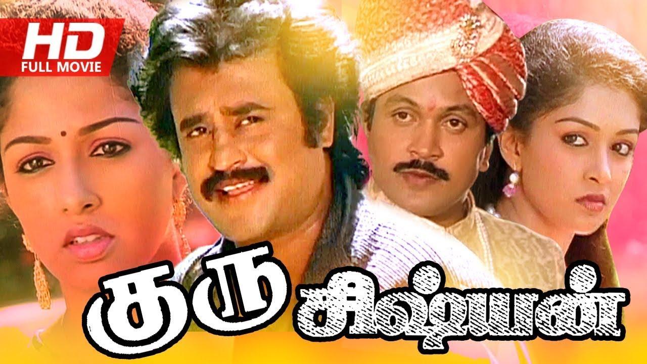 Tamil Old Movies Telegram Group Link
