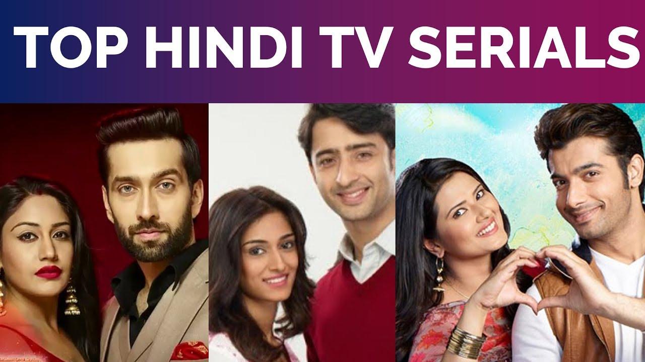 Hindi TV Serial Telegram Group Link