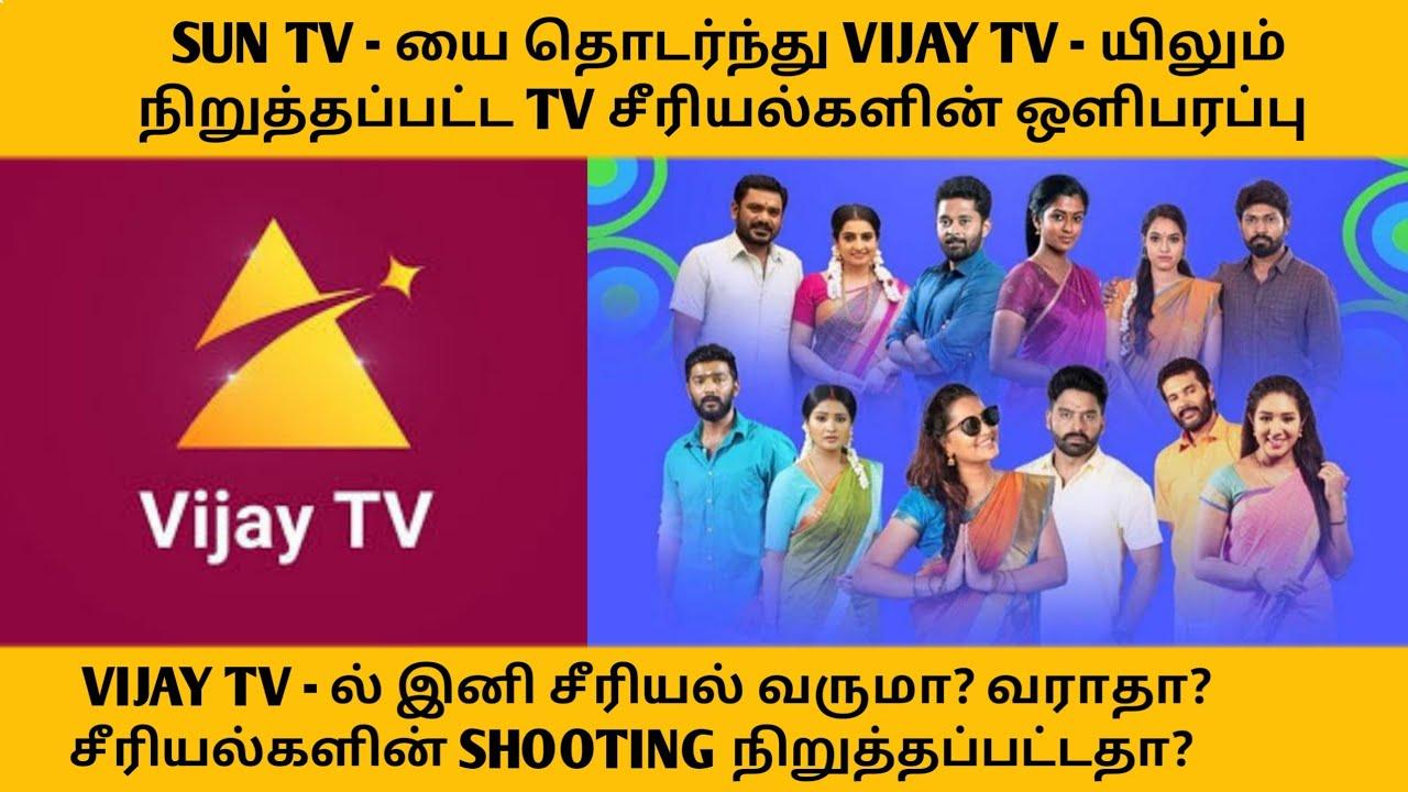Vijay TV Serial Telegram Group Link