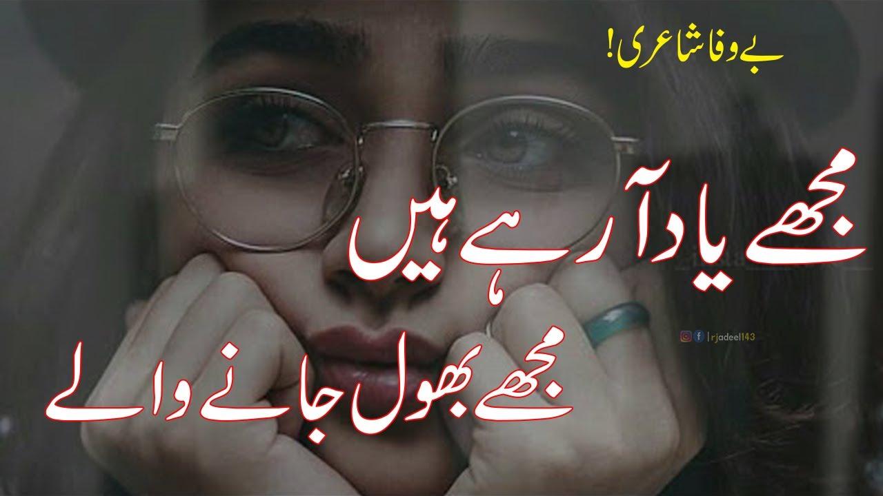 urdu poetry whatsapp group link