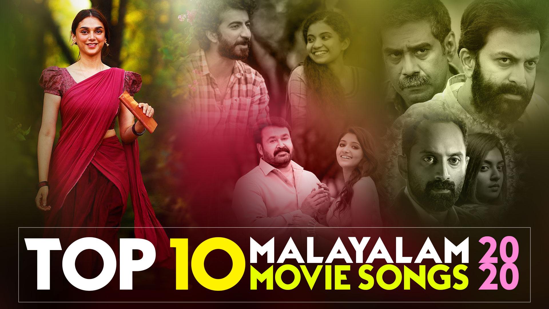 Malayalam Songs Telegram Group Link