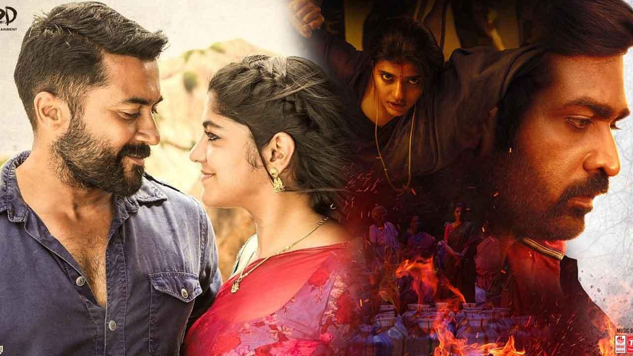 Tamil Movies Telegram Group Link