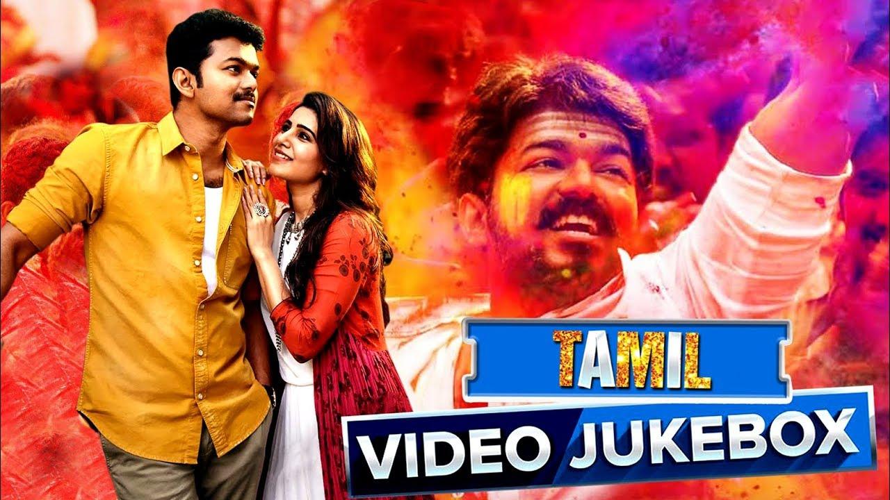 Tamil Video Songs Telegram Group Link