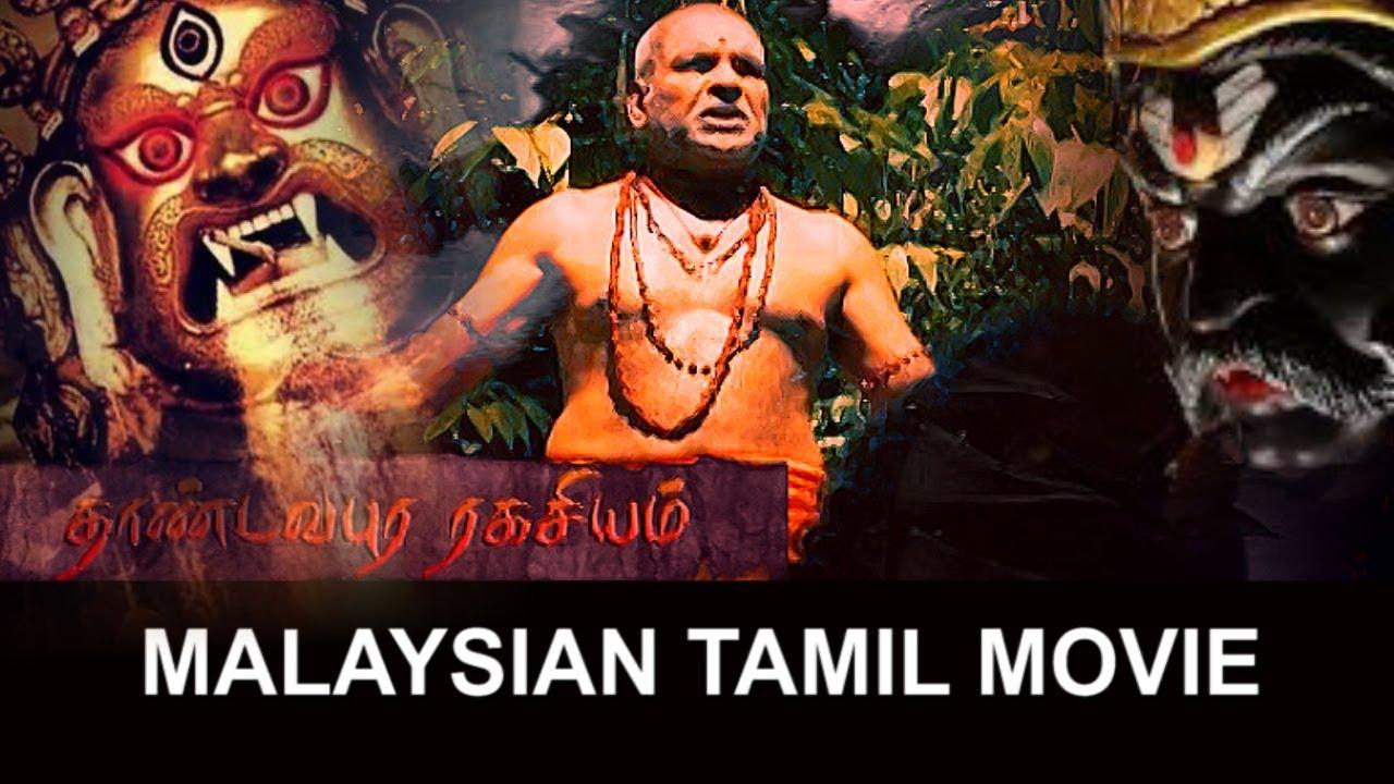 Malaysia Movie Telegram Group Link