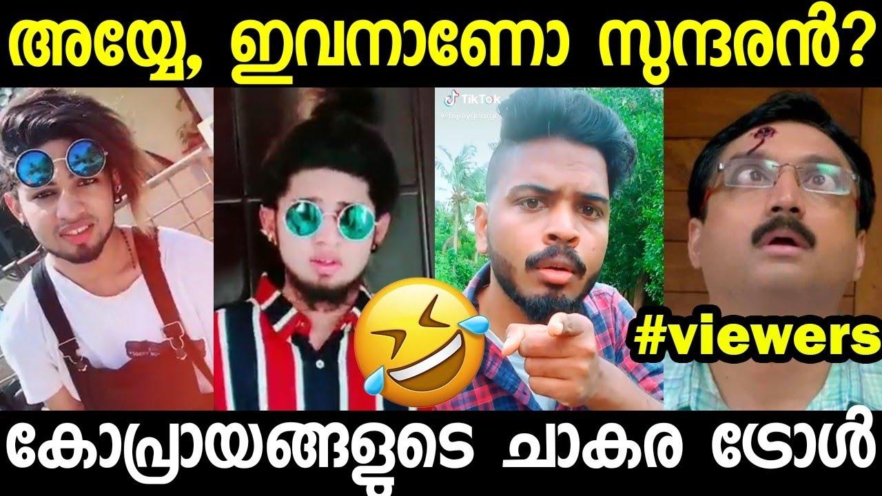 Malayalam Troll WhatsApp Group Link