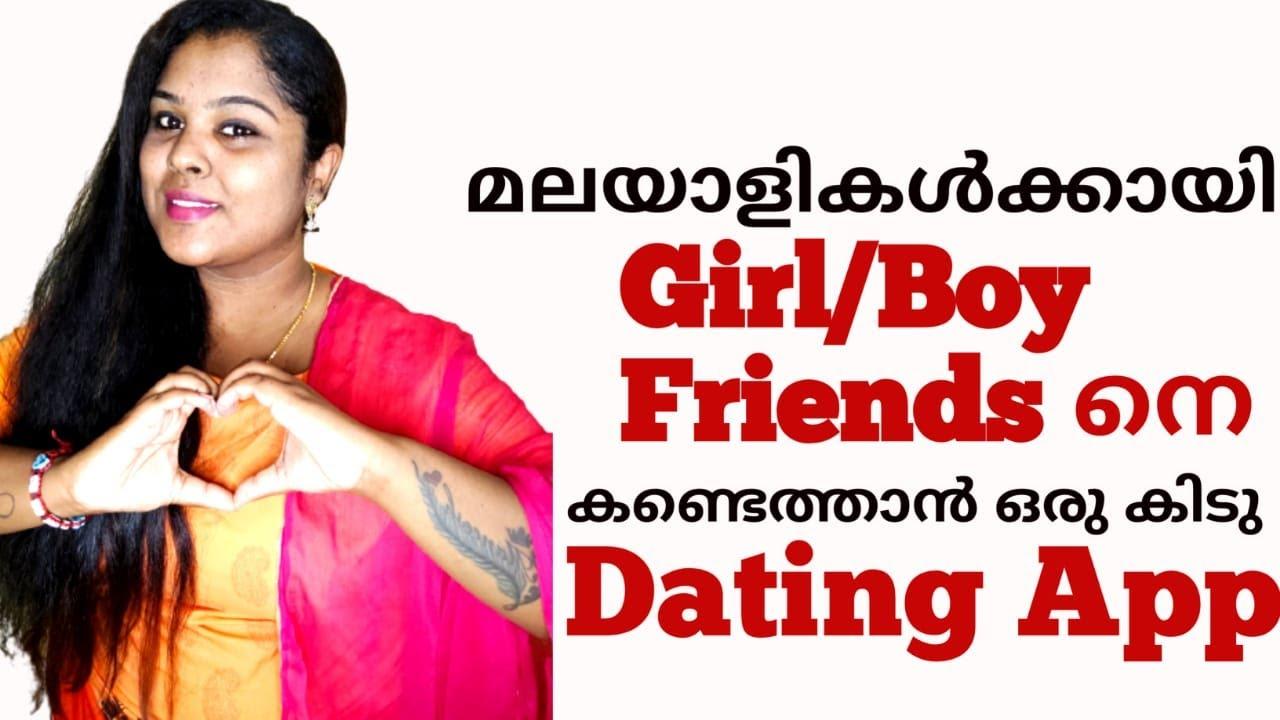 Kerala Dating Telegram Group Link