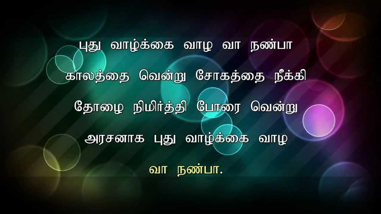 Tamil Status Telegram Group Link